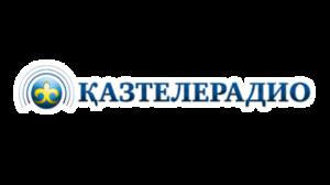 Казтелерадио_new